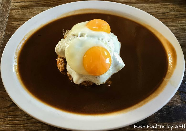 Fash Packing by Sydney Fashion Hunter: Goofy Cafe & Dine Waikiki - Big Island Beef Loco Moco