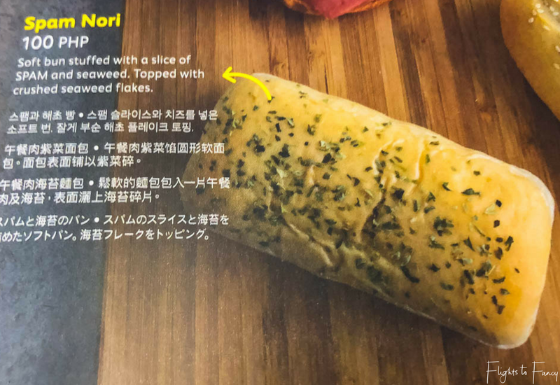 Cebu Pacific Inflight Menu - Spam Nori
