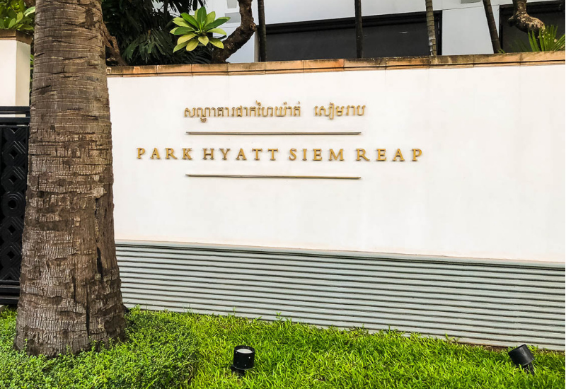 The Park Hyatt is in the best area to stay in Siem Reap