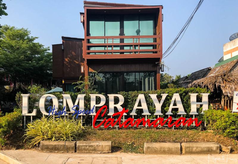 Lomprayah Office Krabi