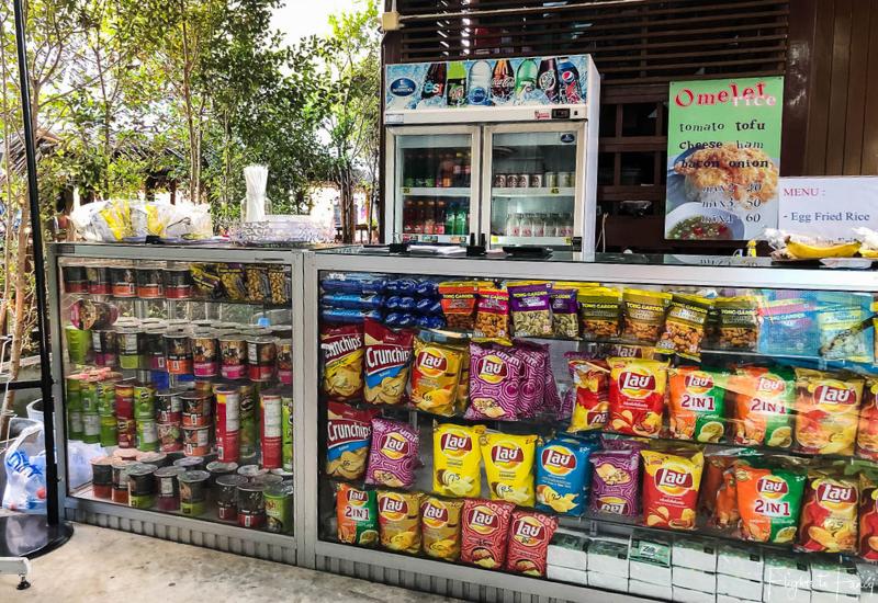 Shop at Lomprayah Office Krabi